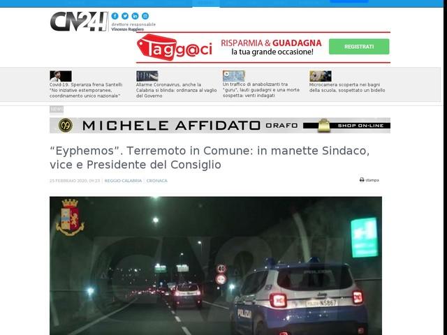 """Eyphemos"". Terremoto in Comune: in manette Sindaco, vice e Presidente del Consiglio"