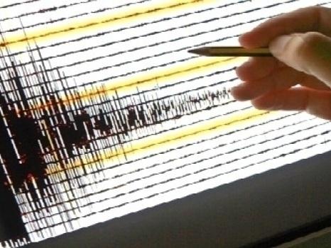 Terremoto oggi in Italia 15 dicembre 2019: scossa in provincia di Catania   Scosse in tempo reale
