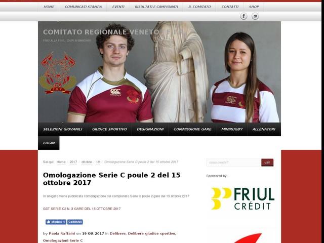 Omologazione Serie C poule 2 del 15 ottobre 2017