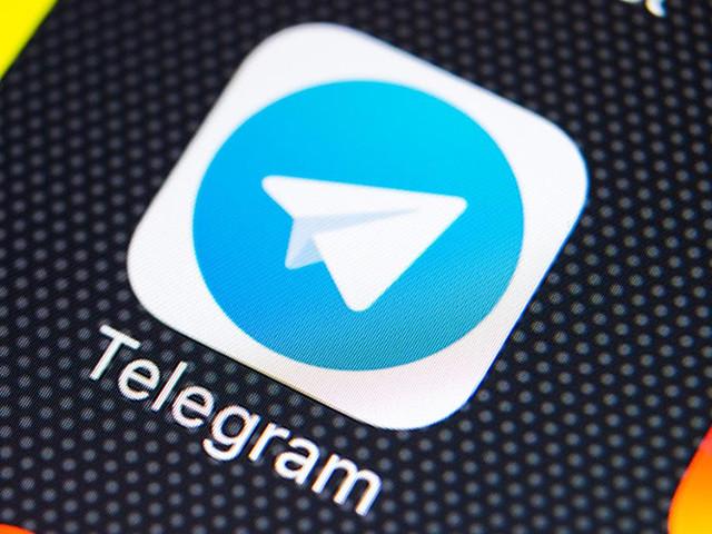 Cosa significano la spunte su Telegram