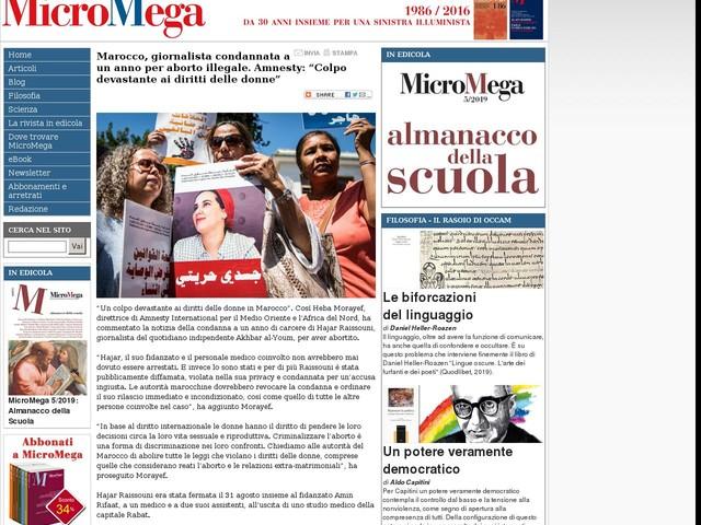 """Marocco, giornalista condannata a un anno per aborto illegale. Amnesty: """"Colpo devastante ai diritti delle donne"""""""