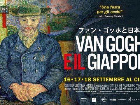VAN GOGH E IL GIAPPONE: la grande arte al cinema con Nexo Digital