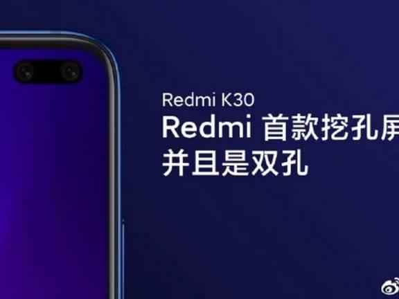 Redmi K30 arriverà a breve sul mercato con connettività 5G?