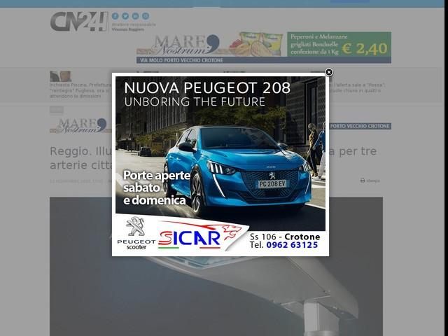 Reggio. Illuminazione pubblica, approvata delibera per tre arterie cittadine