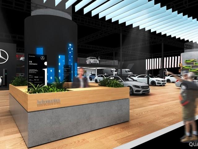 Mercedes-Benz - La GLS Maybach debutterà al Salone di Guangzhou