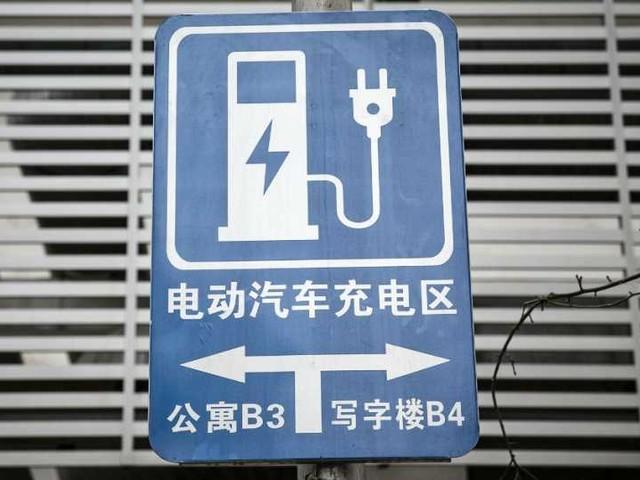La Cina e il record de il Milione. Di colonnine di ricarica per auto elettriche