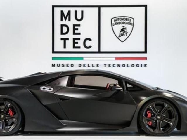 La storia della Lamborghini al museo Mudetec di Bologna