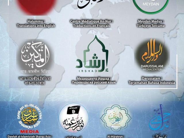 Lo Stato islamico riconosce tredici sigle simpatizzanti