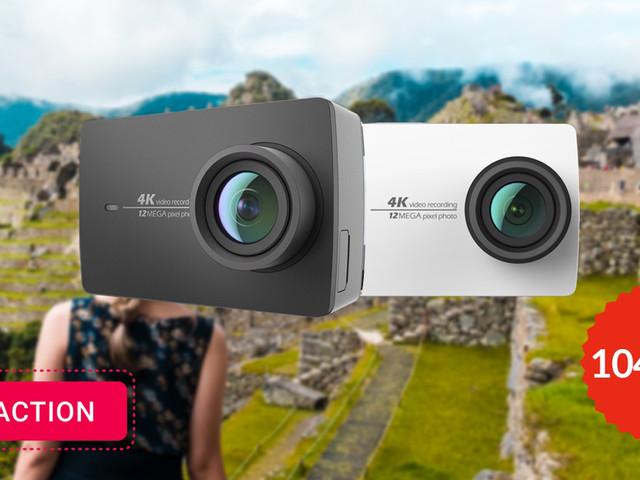 La Yi Action Camera 4K è in offerta, al prezzo più basso mai raggiunto, con il nostro Coupon
