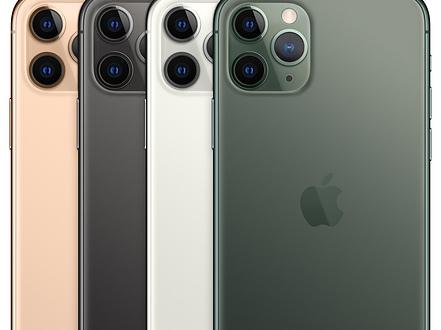 iPhone 11, Pro e Pro Max Arrivano Su Amazon