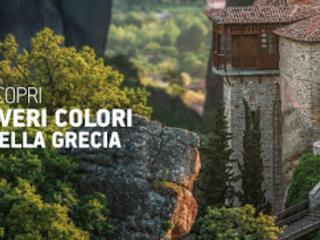 Alla scoperta dei veri colori della Grecia con AEGEAN Airlines: prenotando ora si risparmia fino al 40% sui voli diretti per Atene da Bologna, Catania, Milano, Roma, Napoli e Venezia
