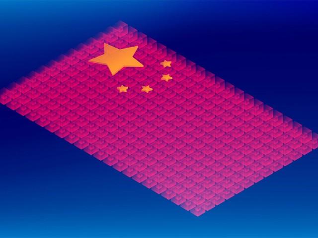 La Cina lancia il comitato di standardizzazione Blockchain