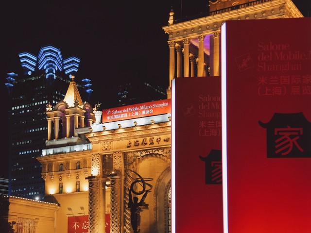 Salone del Mobile a Shanghai fra design contemporaneo e crescita delle esportazioni