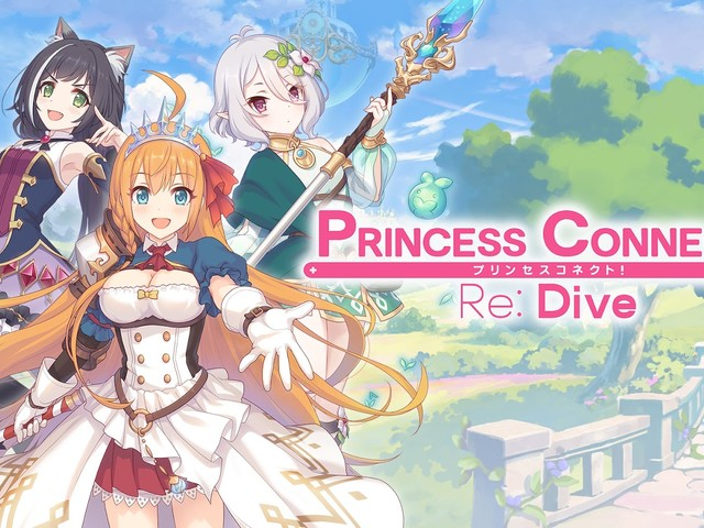 Princess Connect! Re: Guida e suggerimenti per principianti