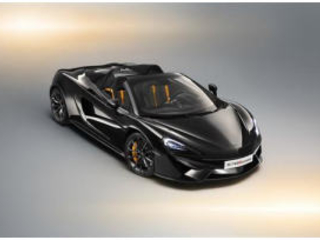 McLaren Design Editions: limited esclusive