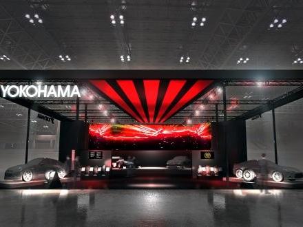 Yokohama al salone di Tokyo 2018