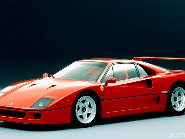 Ferrari - Buon compleanno F40!