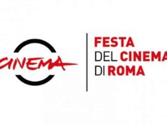 """La 14° edizione della """"Festa del Cinema di Roma"""" partirà dal 17 Ottobre."""