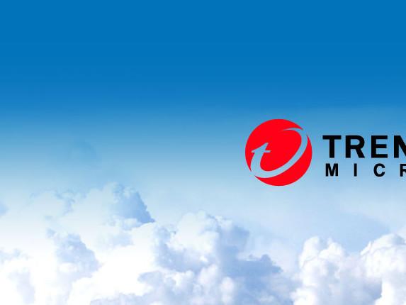 Trend Micro   La massima protezione per tutti