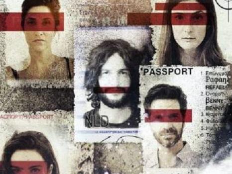 False Flag 2 debutta su Sky: la Homeland israeliana in onda dal 21 maggio con i nuovi episodi