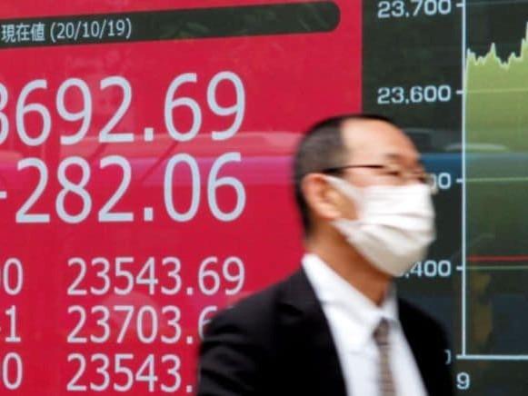 Borse asiatiche, Tokyo chiude in lieve calo. Futures negativi sui listini europei