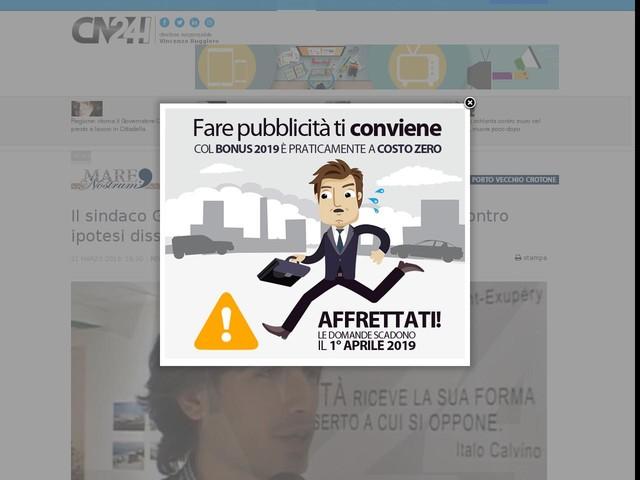 """Il sindaco Giuseppe Falcomatà: """"Passi in avanti contro ipotesi dissesto"""""""