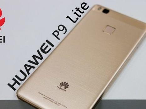 A tutto aggiornamento B403 e B404 su Huawei P9 Lite: attese novità importanti?