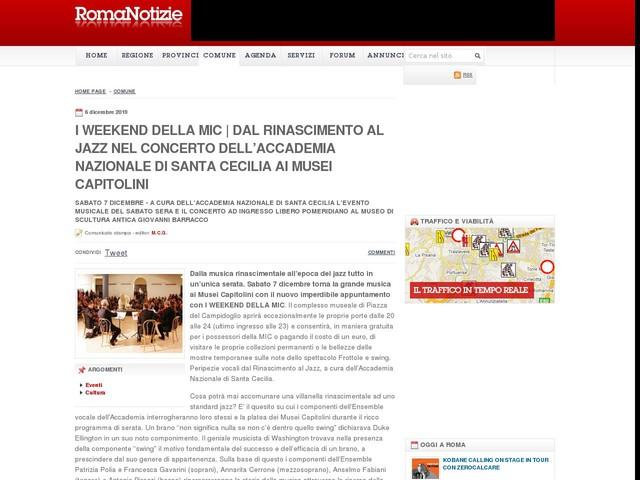 I WEEKEND DELLA MIC | Dal Rinascimento al Jazz nel concerto dell'Accademia Nazionale di Santa Cecilia ai Musei Capitolini