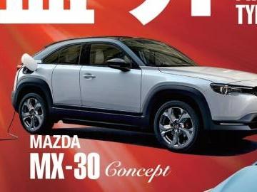Nuova Mazda MX-30: trapelata la prima immagine del SUV EV