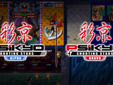 Psikyo Shooting Stars Alpha arriva su Nintendo Switch nel 2020