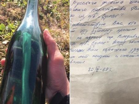 Alaska, capitano affida messaggio alla bottiglia ritrovata 50 anni dopo