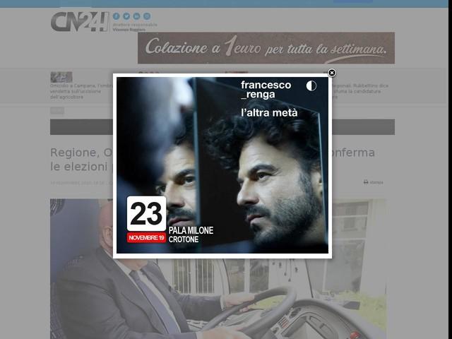 """Regione, Oliverio rassicura: """"Nessun default"""" e conferma le elezioni per il 26 gennaio"""