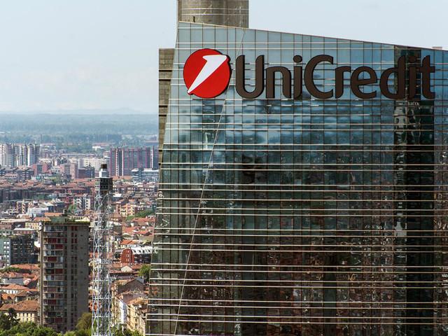 Unicredit sotto attacco informatico