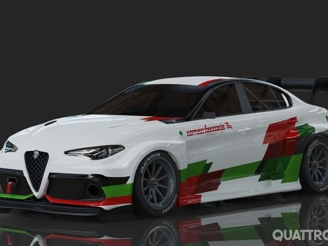 Alfa Romeo Giulia - Romeo Ferraris presenta l'elettrica per l'ETCR