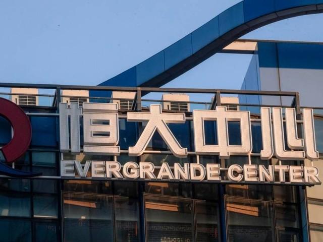 Cina - Crisi Evergrande, sullauto lincubo di una nuova Lehman Brothers : ecco perché
