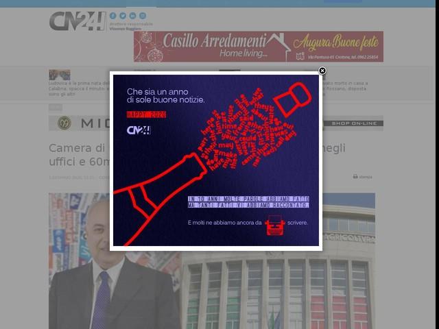 Camera di Commercio di Cosenza, 22mila utenti negli uffici e 60mila accessi al sito