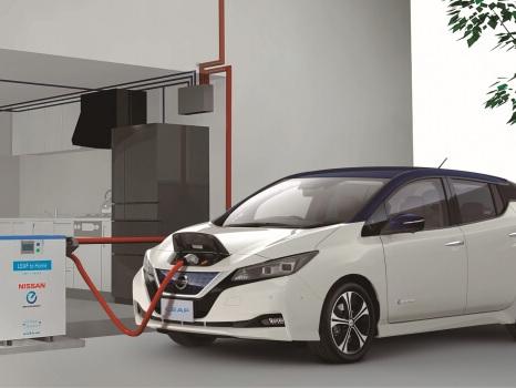 Nuova Nissan Leaf, prezzi da 33.070 euro e due anni di ricariche gratis