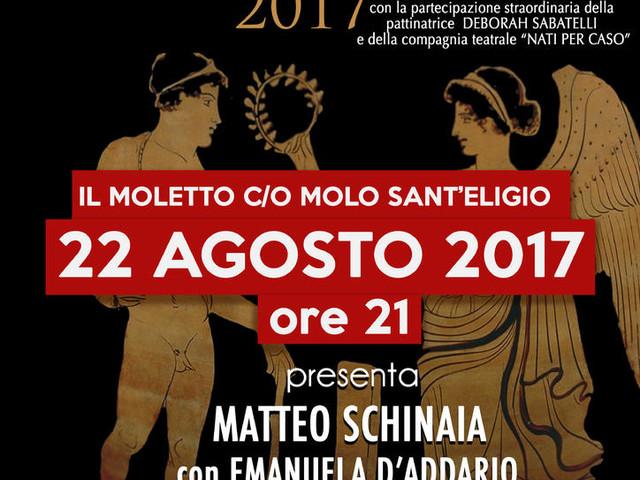 """Stasera il premio """"Atleta di Taranto"""" Ottava edizione"""