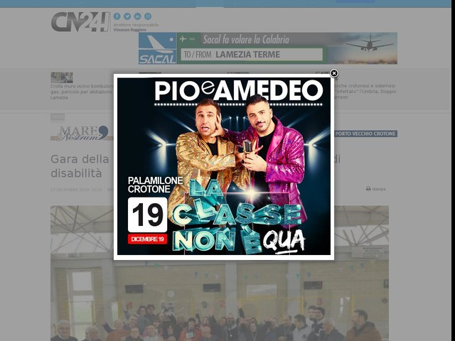 Gara della FIB Reggio Calabria per atleti in stato di disabilità