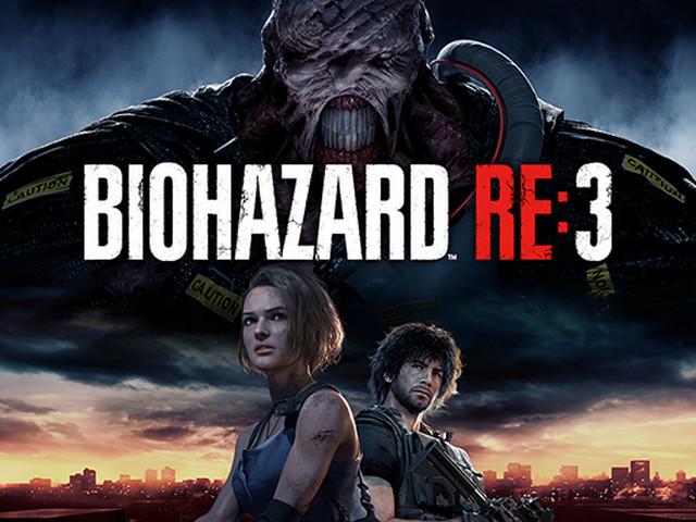 Resident Evil 3 Remake è praticamente realtà: la copertina del gioco online prima dell'annuncio di Capcom
