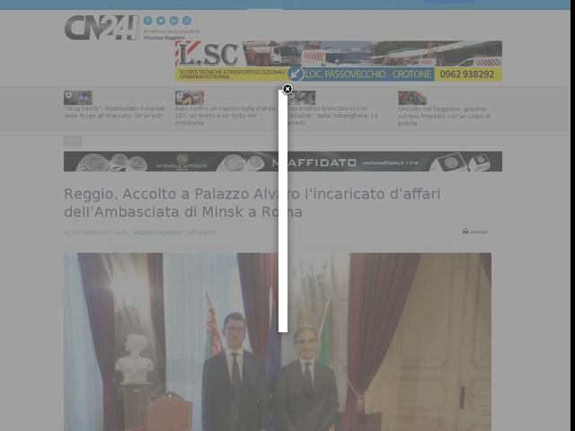 Reggio. Accolto a Palazzo Alvaro l'incaricato d'affari dell'Ambasciata di Minsk a Roma