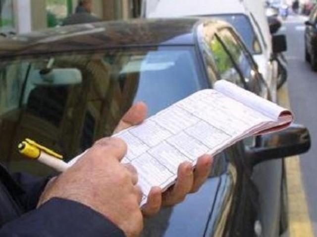 Un trucco per non pagare le multe, il bollo e la revisione dell'auto?