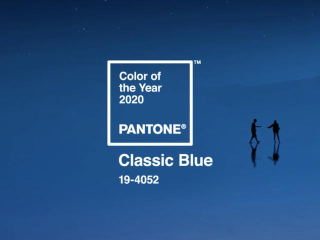 Il Classic Blue è il colore dell'anno 2020. A deciderlo è il Pantone Color Institute