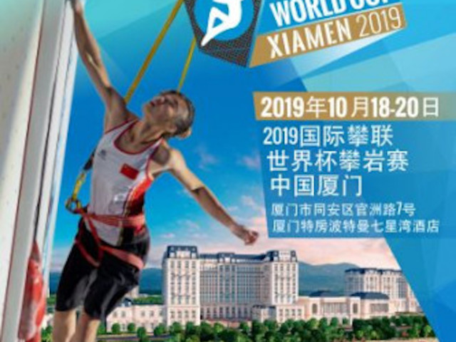 IFSC Climbing World Cup 2019, Lead e Speed, a Xiamen (Cina), 18-20 ottobre 2019