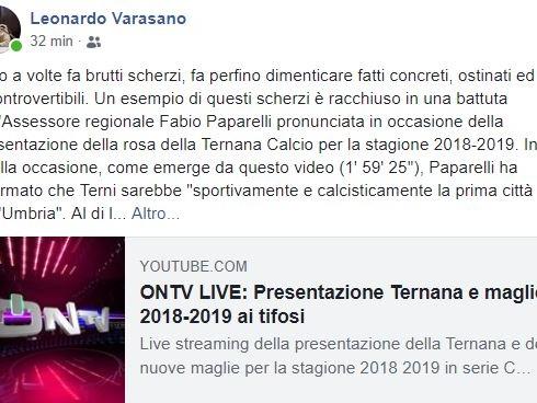 Ternana e Perugia, è derby tra Paparelli e Varasano