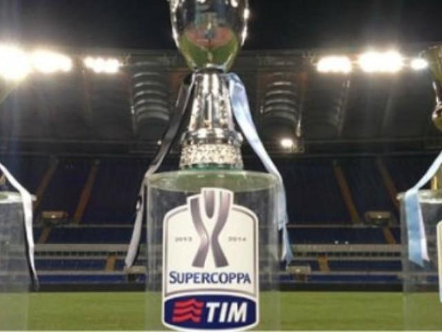 Juventus-Lazio Supercoppa italiana 2017 in tv: orario e dove vederla