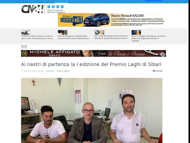 Ai nastri di partenza la I edizione del Premio Laghi di Sibari