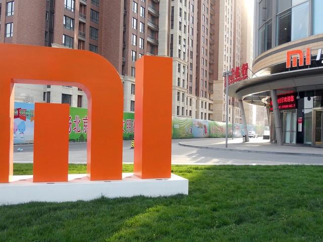 Xiaomi pensa alla ricarica wireless per il prossimo flagship