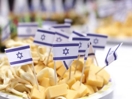 """""""Origine Israele"""": per la Corte Ue non basta. Etichette chiare per i prodotti dei territori occupati illegalmente"""