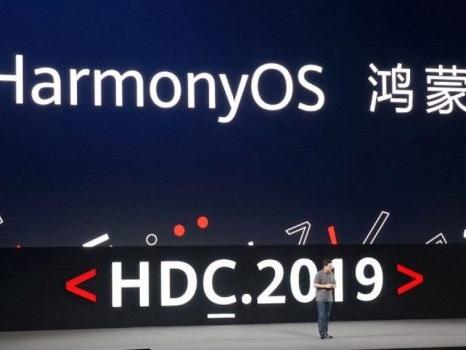 Seriamente a rischio HarmonyOS su Huawei P40: un disastro ARK Compilier per le app